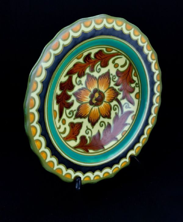 Gouda Pottery Bowl / Charger Plate / Vintage 1950's Yellow / Brown / Turquoise